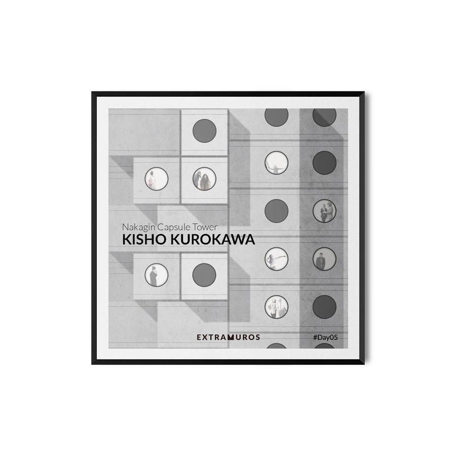 100-Days-Architecture-Illustration-Project-by-Estudio-Extramuros4-900x900